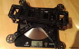 frame-fpv250-v3-weight