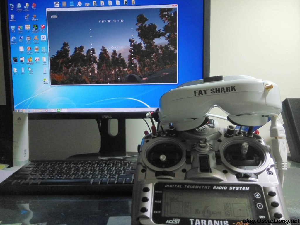 learning how to fly FPV drone in computer simulators