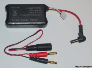 fatshark-lipo-battery-2s-7.4v-1000mah-genuine