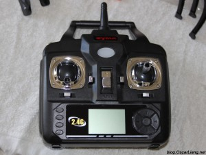 SYMA-X5SC-quadcopter-drone-radio-controller-transmitter