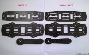ZMR250-v2-mini-quad-frame-compared-v1-original-old