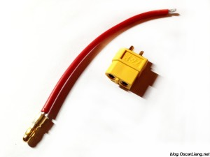 lipo-discharger-light-bulb-build-discharge-mode-plugs