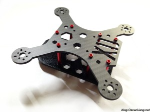 XpertDrone XD Stealth 150 Mini Quad Frame side