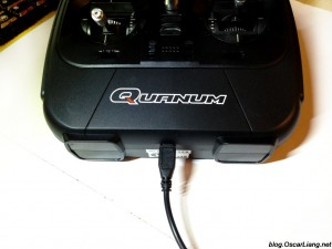 quanum i8 radio transmitter control usb connecter